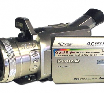 The Key Features of the Panasonic GS400 Video Camera