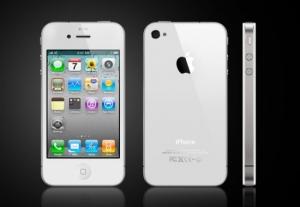 cheaper Apple iPhone