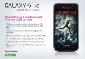 Galaxy S 4G to be available from February 23