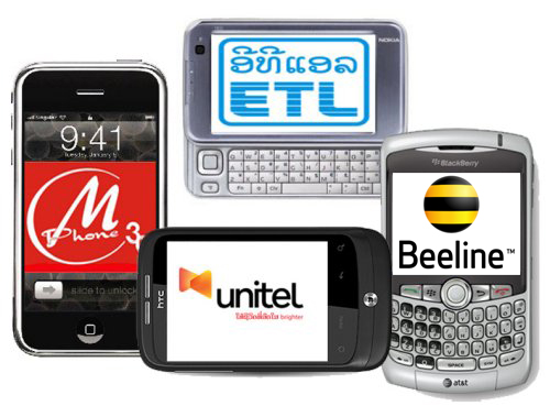 Mobile Phone Operators – Providing Varied Services At Affordable Rates