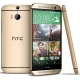"The New and Powerful ""HTC One M9"" Coming Soon"
