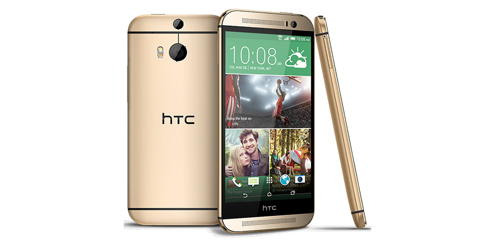 """The New and Powerful """"HTC One M9"""" Coming Soon"""