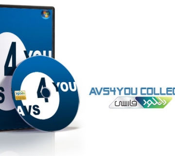 AVS4YOU As The Trustworthy Multimedia Tools