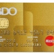 Balance Transfer Credit Card: Important Things You Must Know About This Type Of Card