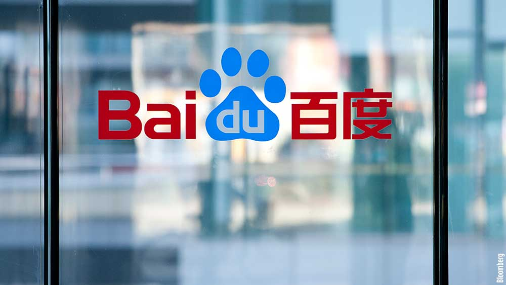 Baidu SEO: Optimising For A Chinese Target Viewers