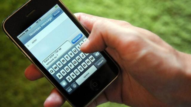 SMS Tracker For iPhone