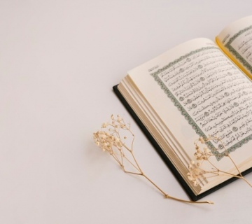 "Common ""Learn Quran Online"" Related Questions"